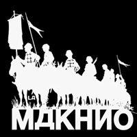 La Makhno