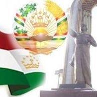 Tajikistan Embassy in India