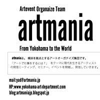 Artmania
