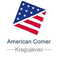 American Corner Kragujevac