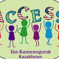 English Access Microscholarship Program, Ust-Kamenogorsk, Kazakhstan