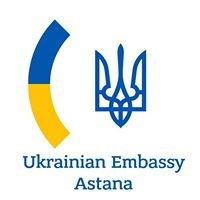 Посольство України в Республіці Казахстан