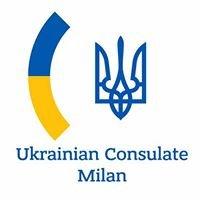 Consolato Generale dell'Ucraina a Milano/ГКУ в Мілані