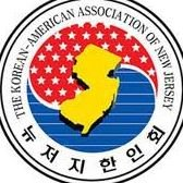 The Korean-American Association of New Jersey