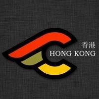 Cinelli Hong Kong
