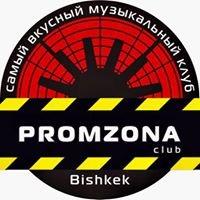 PROMZONA Club