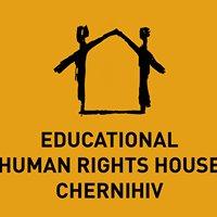 Освітній дім прав людини в Чернігові / Human Rights House in Chernihiv