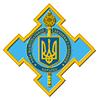РНБО України. Оперативний штаб.