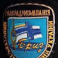 Телерадіостудія МО України Бриз