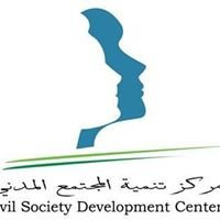 Civil Society Development Center CSDC