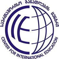 Center for International Education - Tbilisi