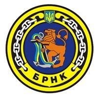 1 бригада надводних кораблів ВМС ЗС України