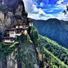 Druk Bhutan Tours and Treks