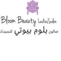 Elche Spa & Salon Kuwait