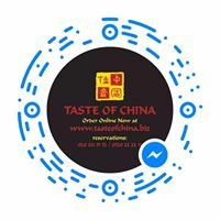Taste Of China, VIP Plaza