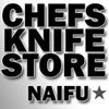 Chef's Knife Store