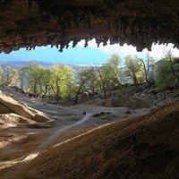Monumento natural Cueva del Milodón
