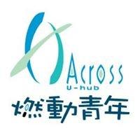 Across U-hub
