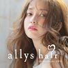 アリーズヘアー心斎橋|allys hair shinsaibashi