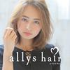 アリーズヘアー青山|allys hair aoyama