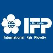 Международен Панаир Пловдив - International Fair Plovdiv