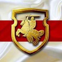 ZSS Katedry Białorutenistyki UW