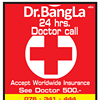 Dr. Bangla International Clinic Patong