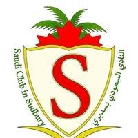 النادي السعودي في سدبري Saudi Club Sudbury