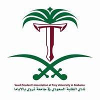Saudi Student Association at Troy University