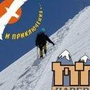 """Клуб по катерене, планинарство и екстремни спортове """"Царевец"""""""