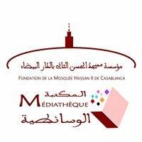 Médiathèque de la Fondation de la Mosquée Hassan II