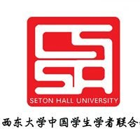 Chinese Students and Scholars Association, Seton Hall University