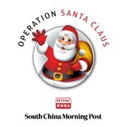 Operation Santa Claus HK 愛心聖誕大行動