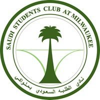 Saudi Students Club at Milwaukee, WI
