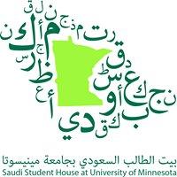 Saudis in UMN