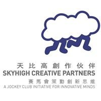 天比高創作伙伴 Skyhigh Creative Partners