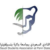 Saudi Arabian Student Association at Penn State