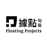Floating Projects 據點。句點