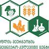 სოფლის მეურნეობის სამეცნიერო კვლევითი ცენტრი / SRCA
