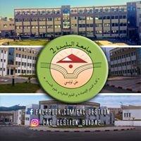 كلية العلوم الإقتصادية والعلوم التجارية وعلوم التسيير جامعة - البليدة 2 -