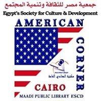 American Corner at Maadi Public Library ESCD, Cairo, Egypt