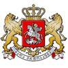 Ministry of Economy of Abkhazia  აფხაზეთის ა/რ ეკონომიკის სამინისტრო