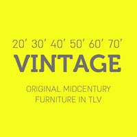 רהיטי וינטג׳ - Vintage furniture