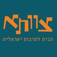 צוותא תל אביב