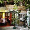 Fernando Restaurante
