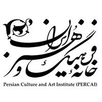 Persian Culture and Art Institute(PERCAI)-خانه فرهنگ و هنر ایران