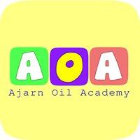 Ajarn Oil Academy