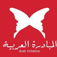 Arab Initiative المبادرة العربية