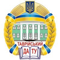 Відділ міжнародних зв'язків ТДАТУ