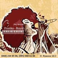 """Ресторан """"Franko - Royal"""""""